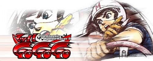 Dragon-Ball-Wallpaper-500x494 Anime Through the Decades: We've Come a Long Way