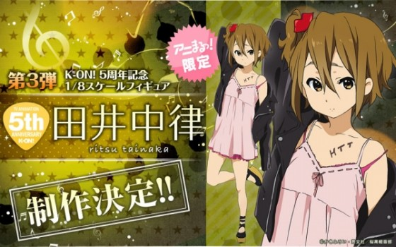 main_ritsu0729s-560x350 New Special Figure for K-ON!'s 5th Anniversary