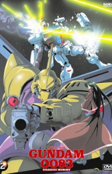 mobile suit gundam 0083 dvd