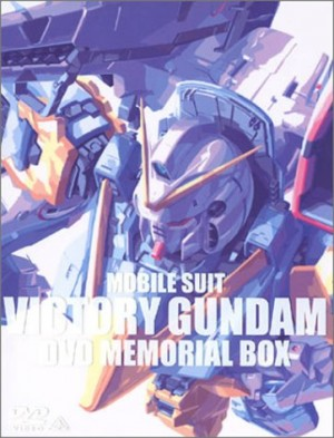 mobile suits victory gundam dvd