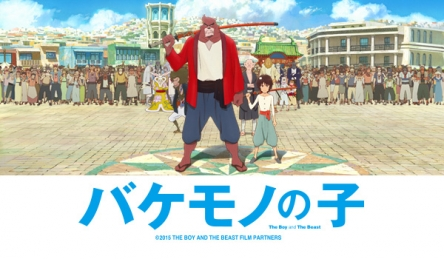 og_bakemono_no_ko2s The Boy and the Beast Hits $18 Million in First 10 Days