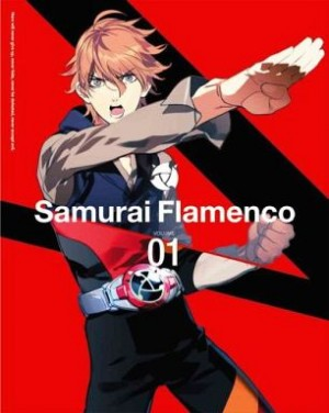 samurai flamenco dvd