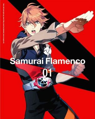 samurai-flamenco-dvd Top 10 Weirdest Special Abilities/Skills in Anime