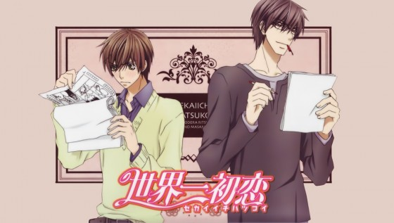 sekai-ichi-hatsukoi-wallpaper-560x317 Top 10 Manga Ranking [Weekly Chart 07/08/2016]