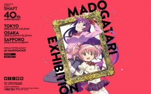 Top 10 Anime Made by Shaft [Best Recommendations]