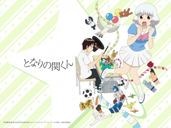 onepiece-captcha-700x468 [Anime Culture Monday] Anime Suffixes: What Does -san, -sama, -chan and -kun Mean?