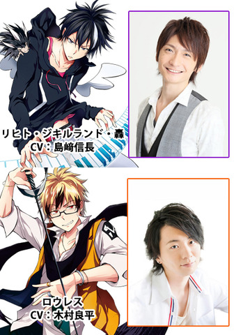 1436939455_1_1_c04c7f1490e605541b0d7802bae1af65 Additional Casts for Upcoming Anime, Servamp, Have Been Announced