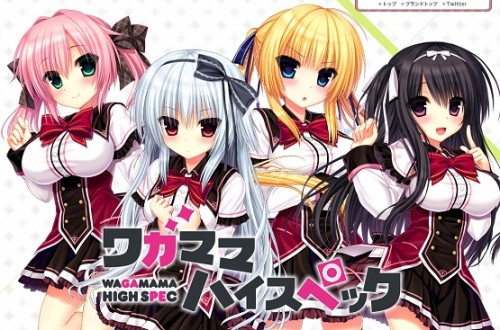main_acae1b39s Madosoft Announces the Start of Wagamama Highspec TV Animation Project at Comic Market 88