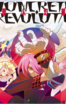 Concrete Revolutio DVD