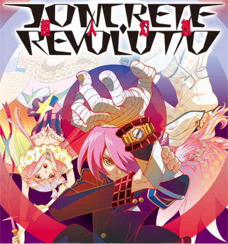 Concrete-Revolutio-DVD-467x500 Concrete Revolutio: A Superhuman Fantasy - New PV!