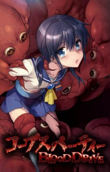 Corpse Party dvd