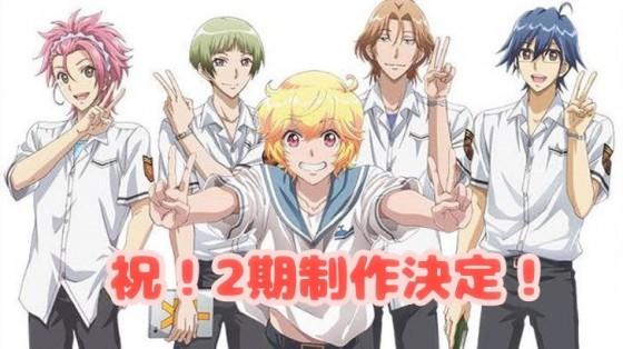 CuteHighEarth-560x314 Cute High Earth Defense Club Love! Gets 2nd Season!