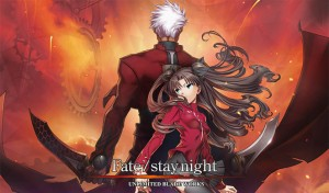 Fate-stay-night-Heavens-Feel-capture-2-700x394 Fate/stay night: Heaven's Feel - I. Presage Flower Review