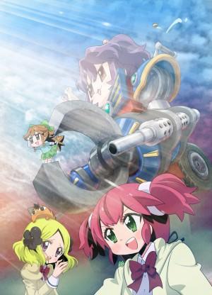 Fushigi na Somera Chan DVD