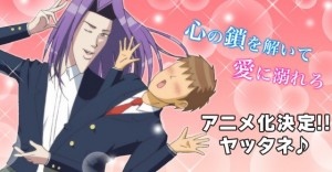 Gakuen Handsome OVA - New Information Revealed