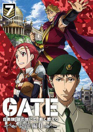 Gate Jieitai Kanochi nite, Kaku Tatakaeri dvd