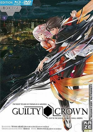 guilty-crown-dvd
