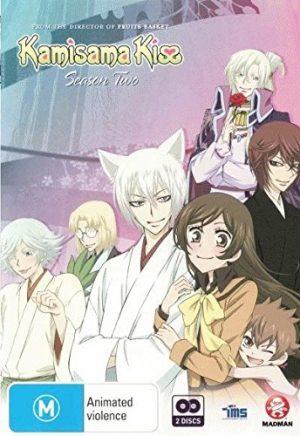 Kamisama Hajimemashita dvd