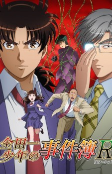 Detective-Conan-Kindaichi-Shounen-no-Jikenbo-wallpaper Top 10 Anime Detectives