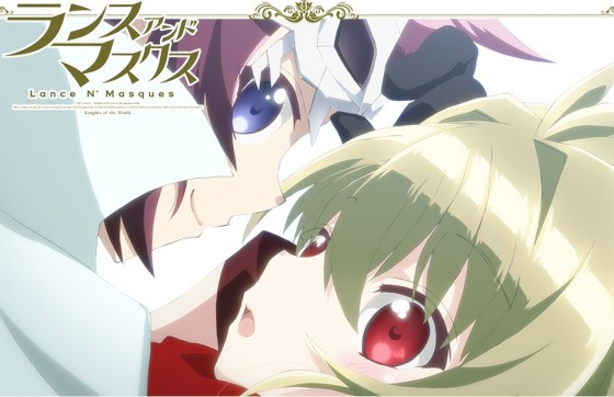 Lance N' Masques DVD