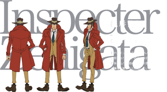 Lupin-3-DVD-560x398 Lupin III - New Promotional Video