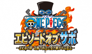 One Piece: Big Announcement Coming Soon!!