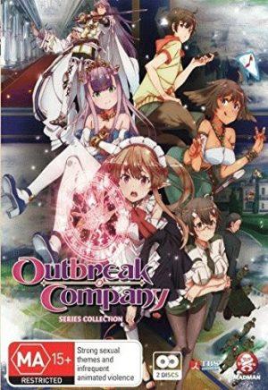 outbreak-company-dvd