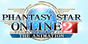 Anime Phantasy Star Online 2 Characters Revealed