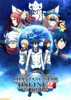 Phantasy Star Online 2 PS4 Adaptation and Anime First Promotional Video Revealed