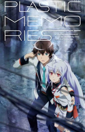 BEATLESS-dvd-300x424 6 Anime Like BEATLESS [Recommendations]