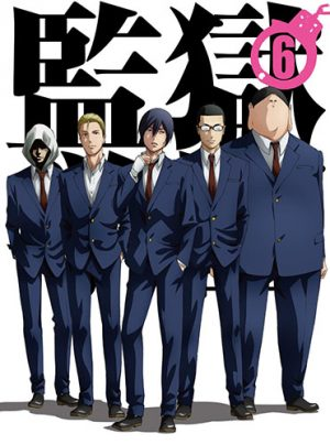 6 Anime Like Prison School (Kangoku Gakuen) [Updated Recommendations]