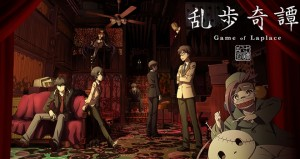 Ranpo Kitan: Game of Laplace Episode 9 Delayed