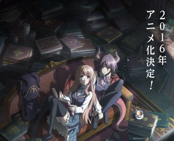 Shingeki-no-Bahamut-Manaria-Friends-560x455 Shingeki no Bahamut - New Anime Announced!