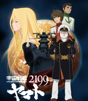 Second Season of Star Blazers 2199 in Development