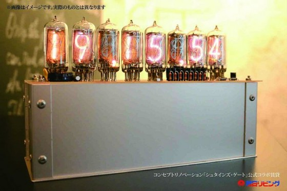 SteinsGate-560x372 Steins;Gate Divergence Meter in Real Life!