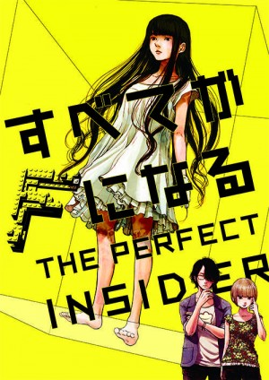 6 Anime Like Subete ga F ni Naru: The Perfect Insider (Everything Becomes F)  [Recommendations]