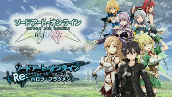 Sword-Art-Online-Games-560x315 Sword Art Online Re: Hollow Fragment and Lost Song New PV