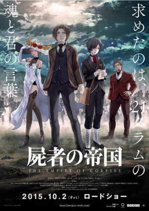 The Empire of Corpses New Trailer Revealed