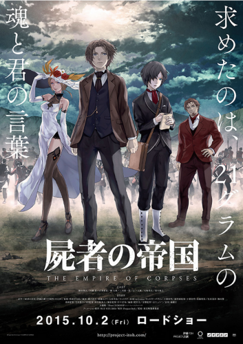 The-Empire-of-Corpses-353x500 The Empire of Corpses New Trailer Revealed