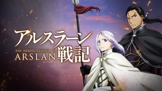 The-heroic-legend-of-Arslan-560x315 The Heroic Legend of Arslan Big Annoucement Next Month