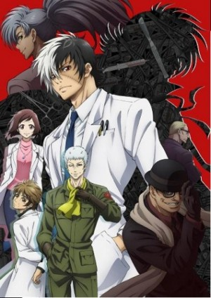 Young Black Jack DVD