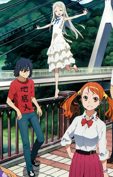 AnoHana-560x345 5 Anime That Will Surely Make You Cry