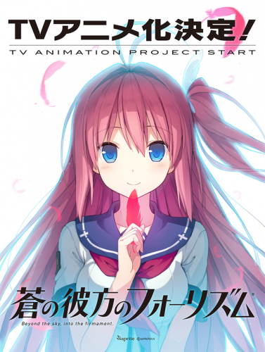 ao-no-kanata-poster-377x500 Ao no Kanata no Four Rhythm - Anime Coming This Winter