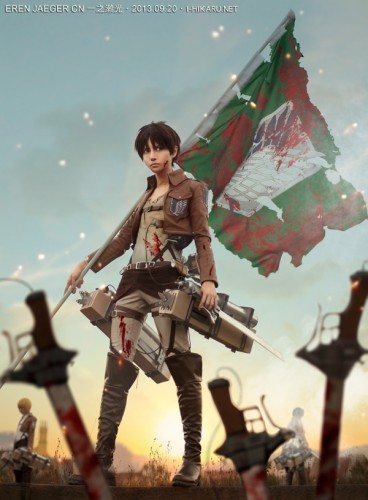 attack of titan cosplay Eren08