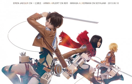 attack of titan cosplay Eren13
