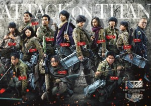 Attack on Titan Part 1 of The Live Action Review & Characters – The World is Cruel