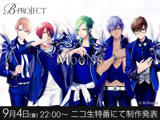 "b-project1-560x314 Ultimate Pretty Boy Idols - ""B-project"" Announced!"