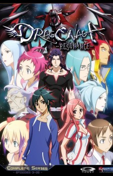 dragonaut dvd