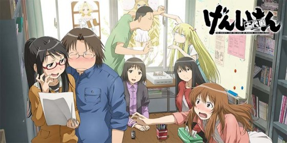 genshiken wallpaper