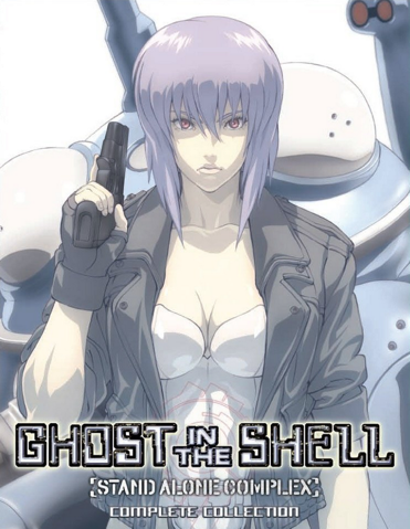 ghost in the shell stand alone complex dvd